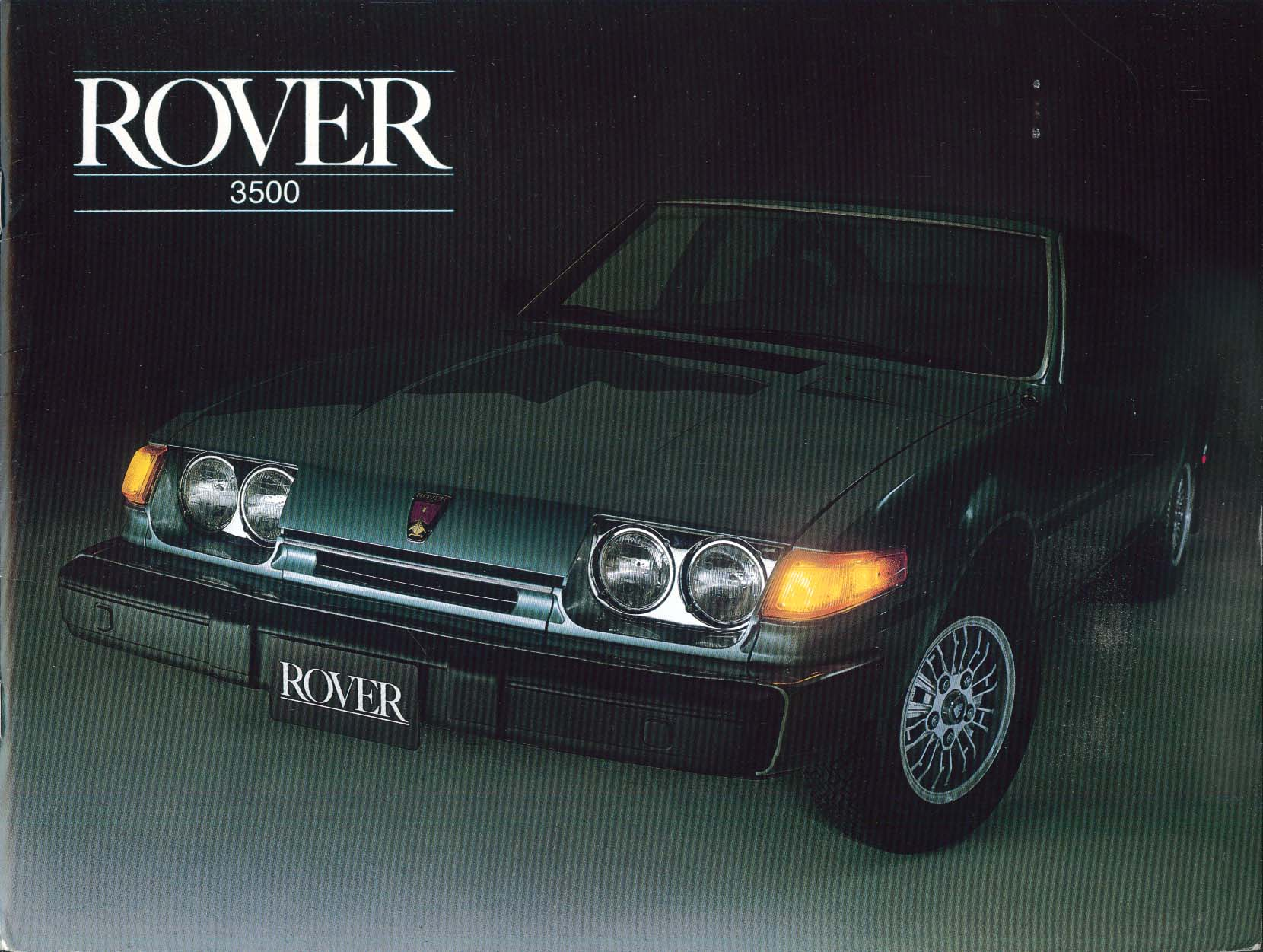 Image for 1980 Rover 3500 sales brochure