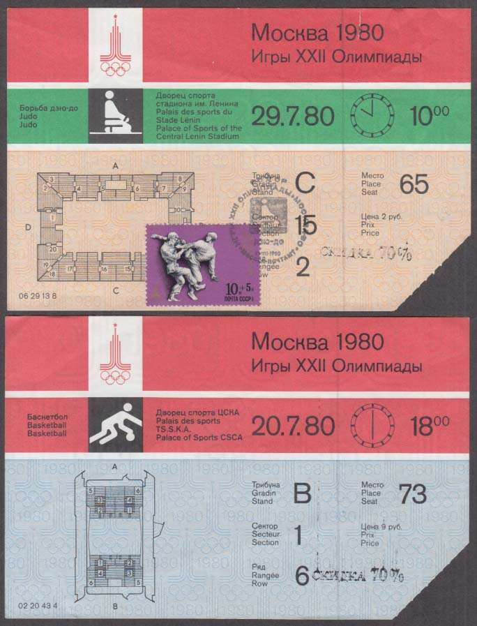 Image for 1980 Moscow Olympics USSR postal covers & tickets: set of ten different