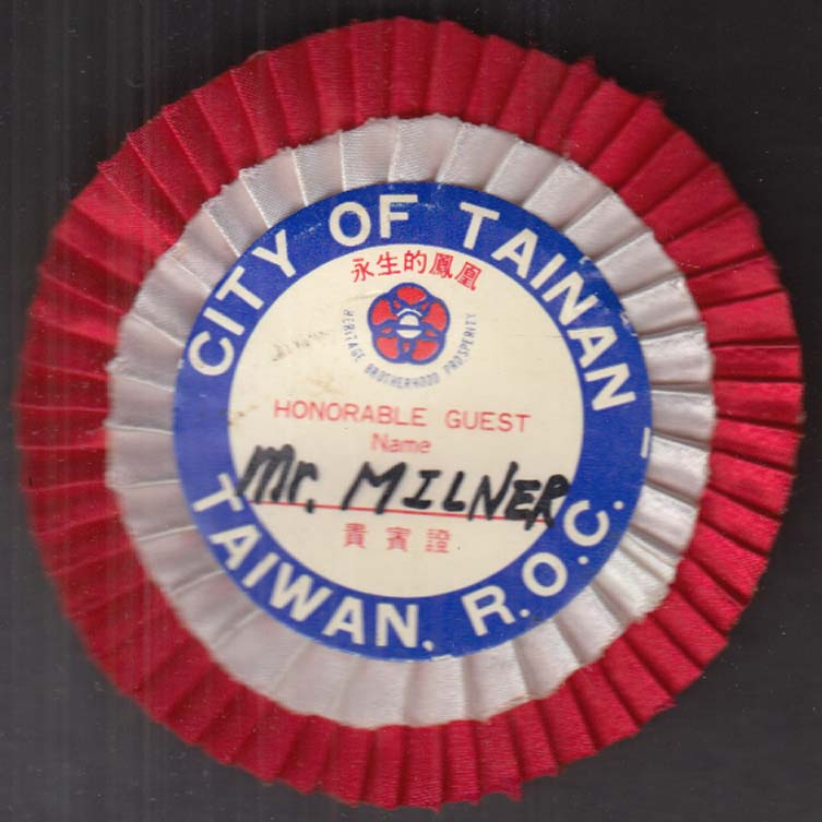Image for City of Tainan Taiwan Honorable Guest badge ca 1970s