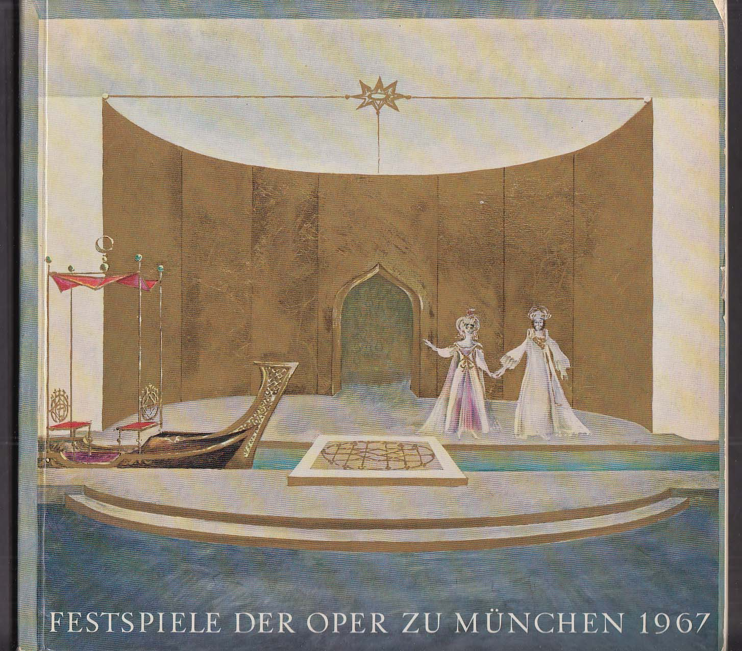 Image for Munich Festival Muenchner Festspiel 1967 program