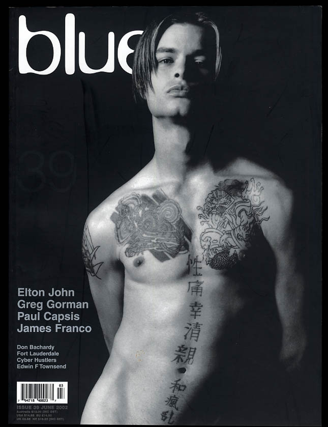 Image for NOT ONLY BLUE Gay male erotica #39 6 2002 Elton John James Franco Capsis Gorman
