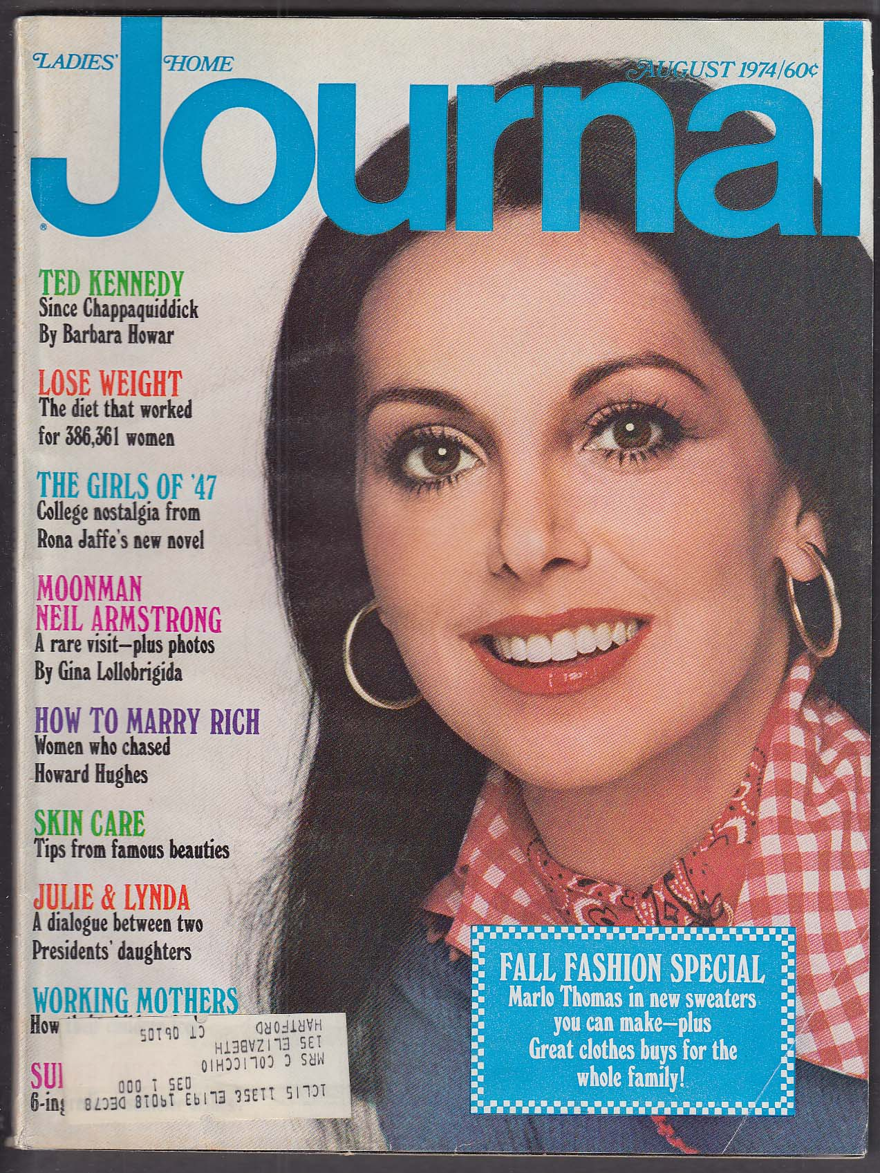 Image for LADIES' HOME JOURNAL Marlo Thomas Neil Armstrong Gina Lollabrigida ++ 8 1974