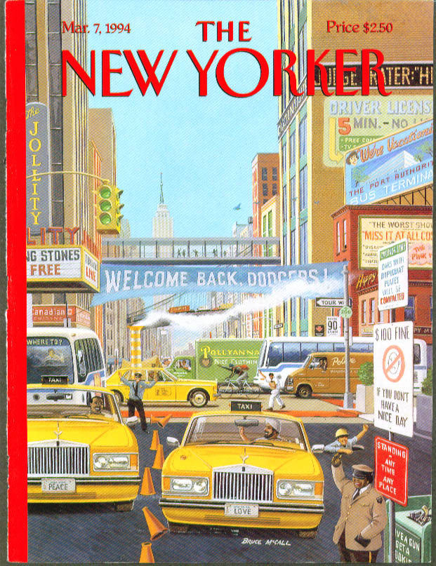 Image for New Yorker cover McCall impossible cityscape 3/7 1994