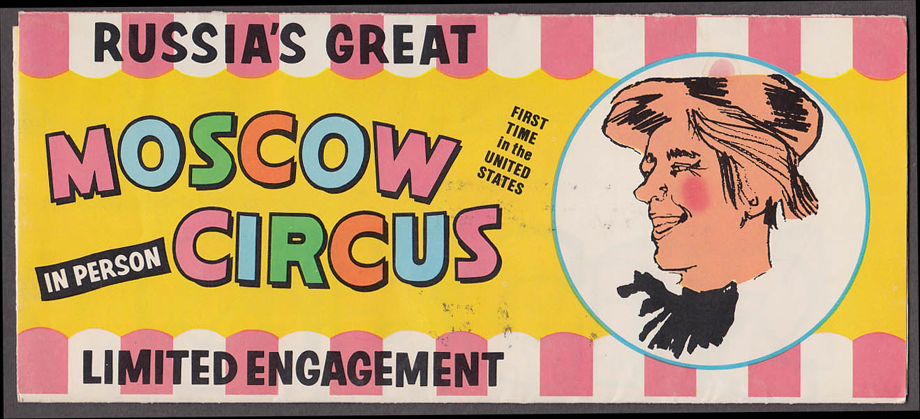Image for Moscow Circus Boston Engagement announcement mailer 1957
