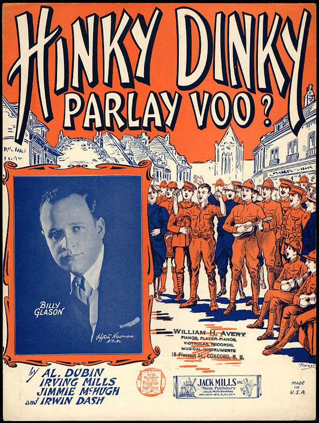 Image for Hinky Dinky Parlay Voo? sheet music 1924 World War One favorite