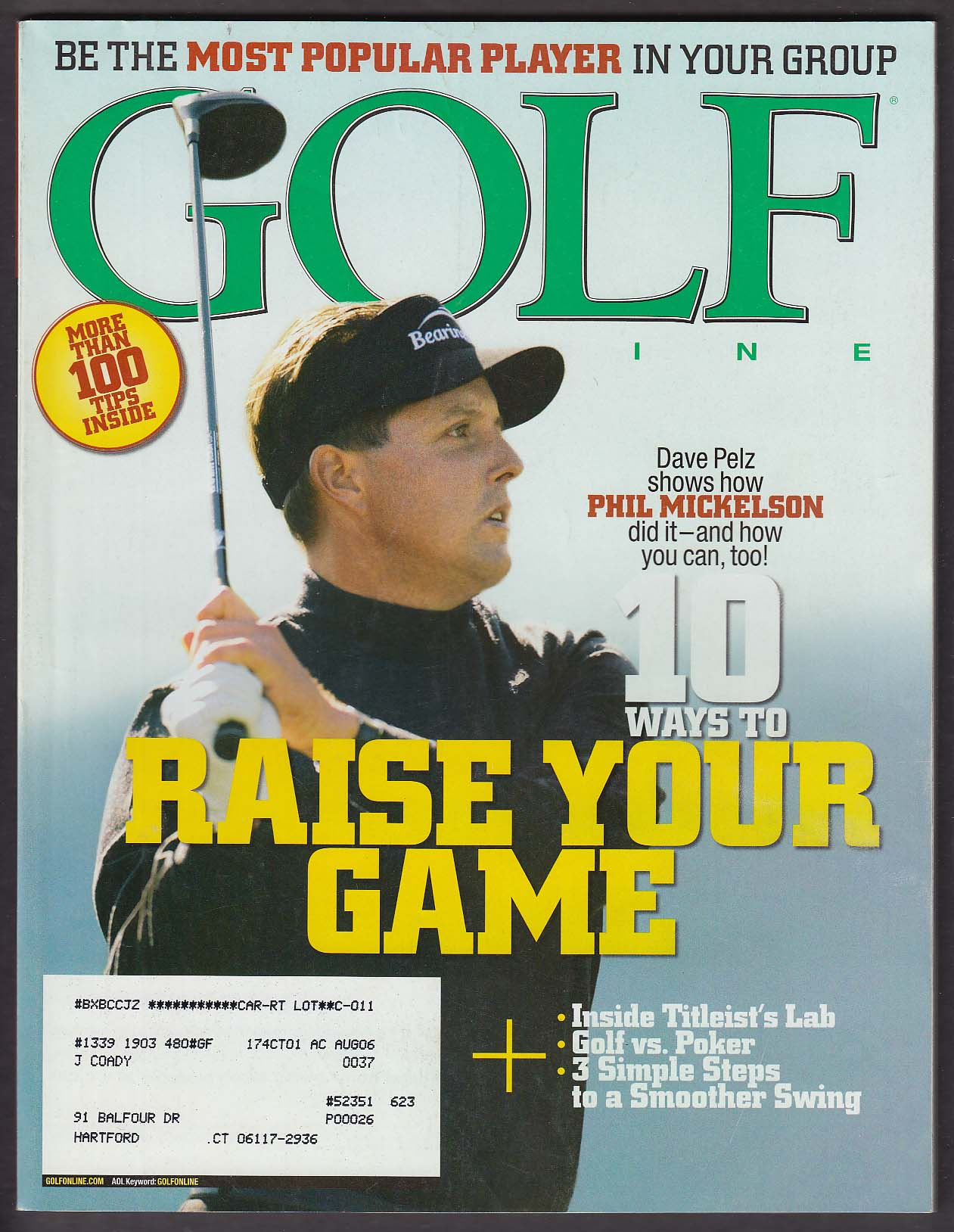 Image for GOLF Phil Mickelson Donald Trump Lorena Ochoa ++ 1 2005