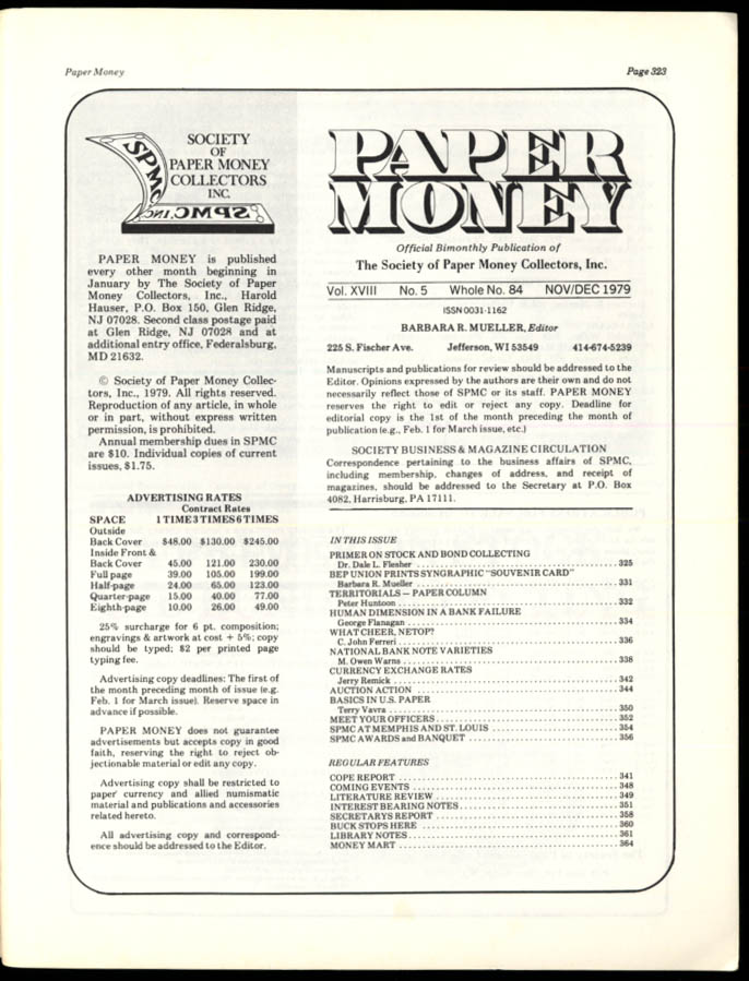 Image for PAPER MONEY 11-12 1979 What Cheer Bank Providence RI; BEP Union Prints